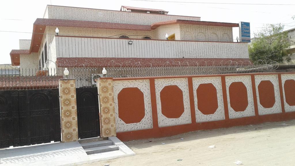 Indus Guest House