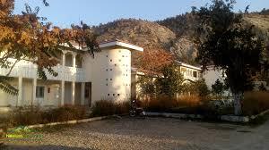 PTDC Motel Ziarat