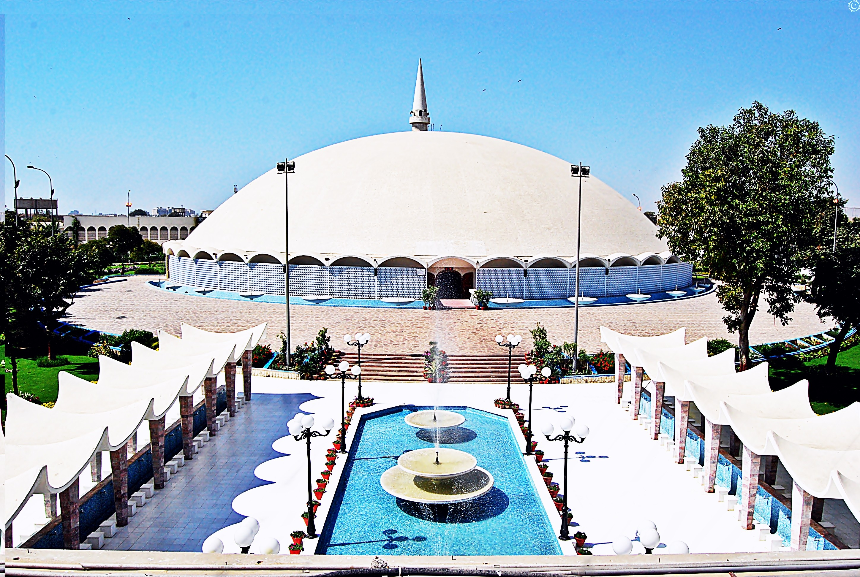 Tooba Masjid