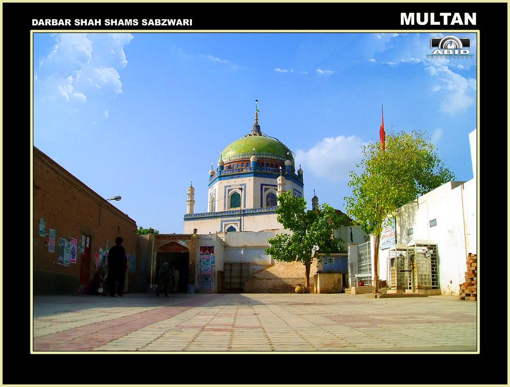 Tomb of Shah Shams Shabzwari Tabrez