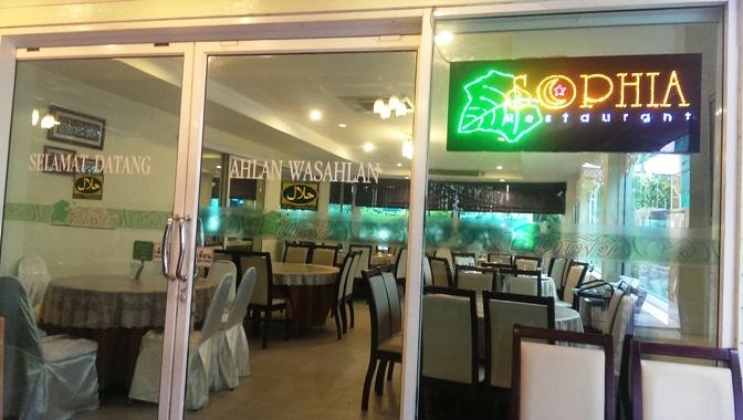 Sophia Restaurant