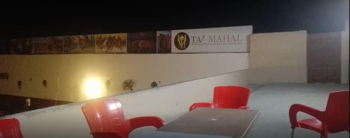 Taj Mahal Restaurant & Cinema